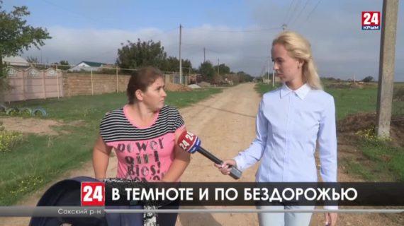 Новости Евпатории. Выпуск от 13.10.20