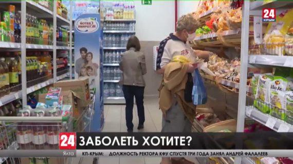 В Ялте проверяет соблюдение масочного режима в общественных местах
