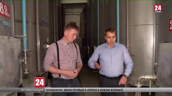 Новости Ялты. Выпуск от 13.10.20