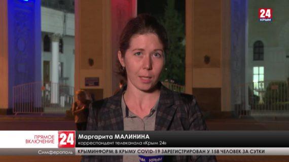 Поезда из Крыма будут курсировать по новым направлениям