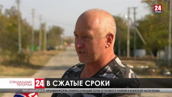 В Крыму по поручению главы республики бурят скважины и тянут водоводы
