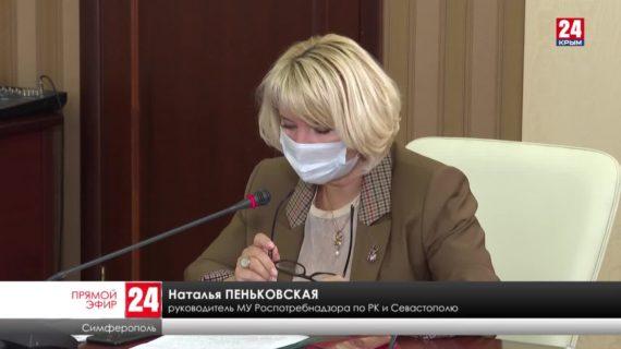 14.10.2020 Заседание оперативного штаба по ситуации с коронавирусом в Крыму