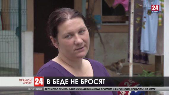 Новости Евпатории. Выпуск от 14.10.20