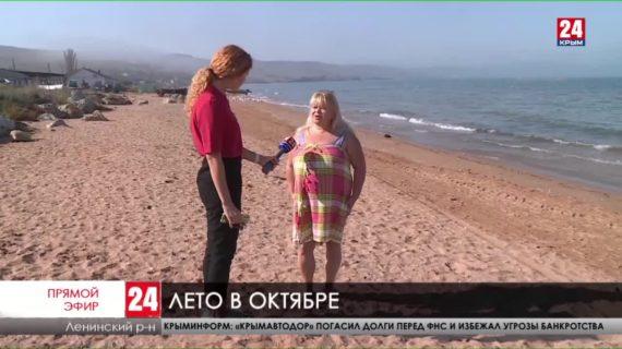 В Керчи столбики термометров бьют температурные рекорды октября