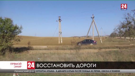В Ленинском районе на 80 процентов завершен капитальный ремонт