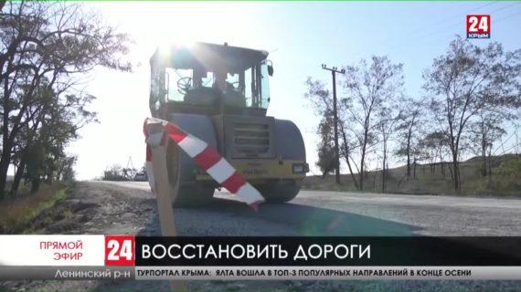 Новости Керчи. Выпуск от 14.10.20
