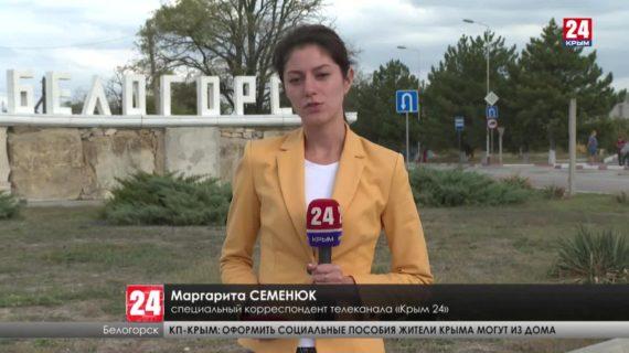 В Белогорске по графику начали снижать давление