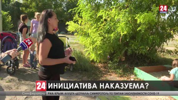 Детскую площадку на улице Лизы Чайкиной в Симферополе жители сделали своими руками