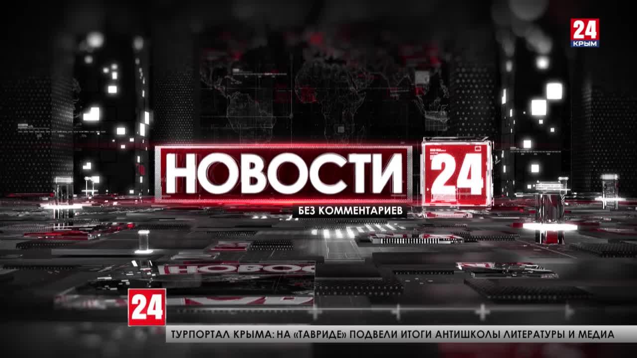Азербайджан отказался пустить крымских журналистов в зону боевых действий