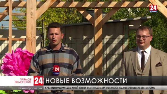 В Нижнегорском после капитального ремонта открыла двери детская школа искусств