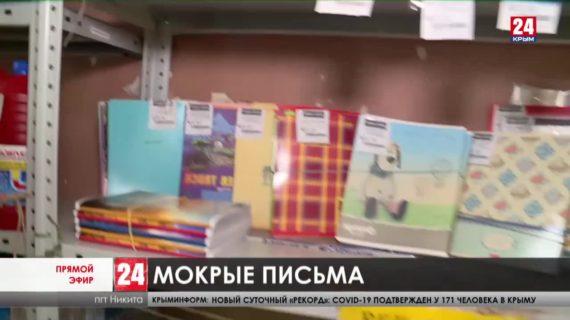 Новости Ялты. Выпуск от 15.10.20