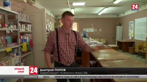 Шесть отделений «Почты России» на Южном берегу Крыма нуждаются в ремонте