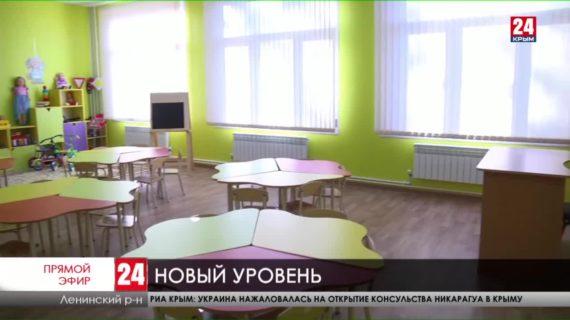 Новости Керчи. Выпуск от 15.10.20