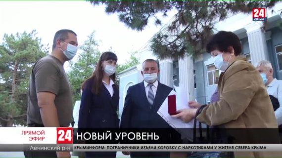 Ленинский район выходит на новый уровень развития