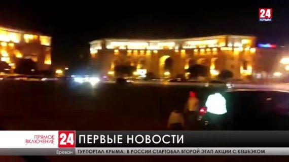 Журналисты телеканала «Крым 24» начали работать в Ереване