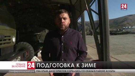 Крымские военные готовят военную технику к предстоящим холодам