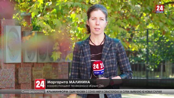 Новую вакцину от коронавируса изобрели в Крымском федеральном университете