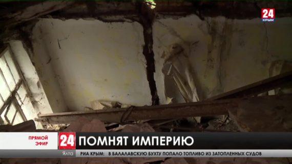 Новости Ялты. Выпуск от 16.10.20