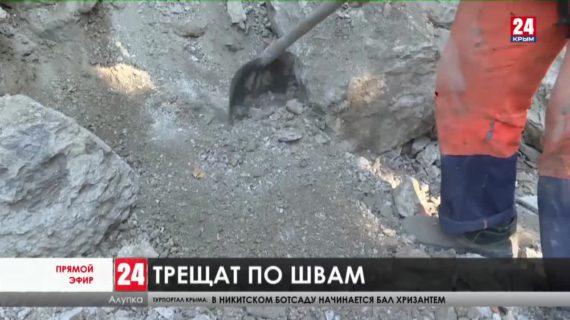 В Ялтинском регионе внепланово ремонтируют подпорные стены