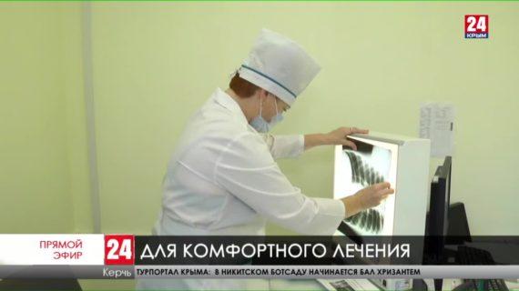 В первой Керченской городской больнице открыли приёмный покой
