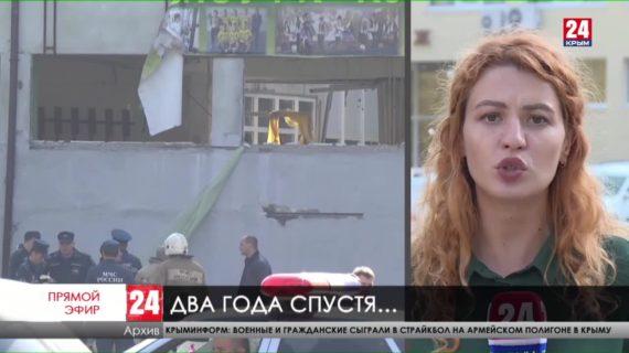 В Керчи вспоминают жертв взрыва в политехническом колледже
