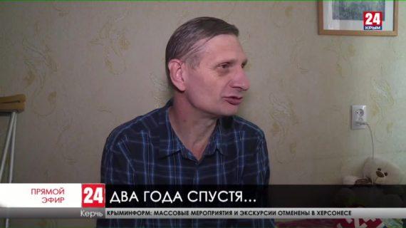 Новости Керчи. Выпуск от 16.10.20