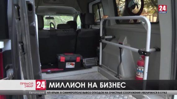 Новости Евпатории. Выпуск от 16.10.20