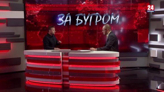 За бугром. Европейские санкции, военкоры в Армении, 5 вопросов для украинцев