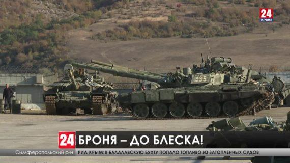 В крымских воинских частях стартовала подготовка техники к зиме