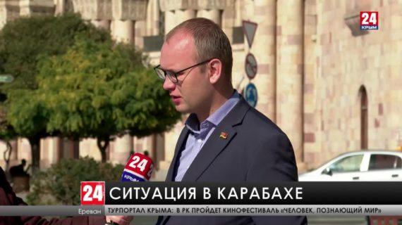 Съёмочная группа «Крым 24» продолжает работать в Армении