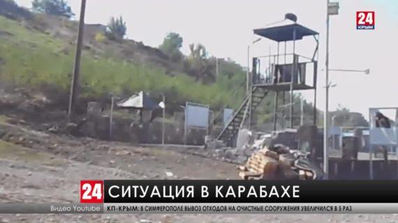 Съемочная группа телеканала «Крым 24» приехала в Нагорный Карабах
