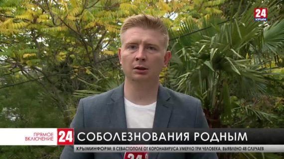 Скончался глава администрации Ялты Иван Имгрунт