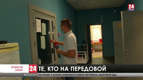Новости восточного Крыма. Выпуск от 19.10.20