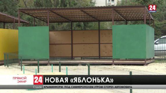 В Судаке открыли новый модульный детский сад «Яблонька»