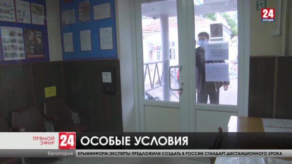Новости Евпатории. Выпуск от 19.10.20