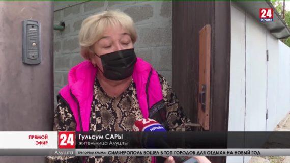 Новости Ялты. Выпуск от 19.10.20
