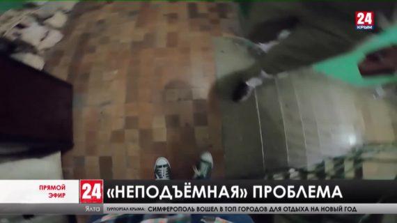 Жители многоквартирных домов в Ялте жалуются на неработоспособность лифтов