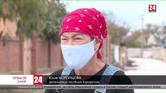 Новости Керчи. Выпуск от 19.10.20