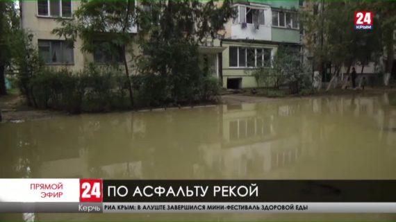 В Керчи четыре дня не могут устранить последствия коммунальной аварии на улице Свердлова