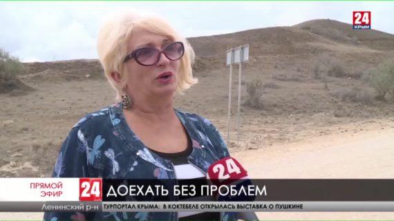 В поселке Курортное жители из за недостроенной дороги попадают в аварии