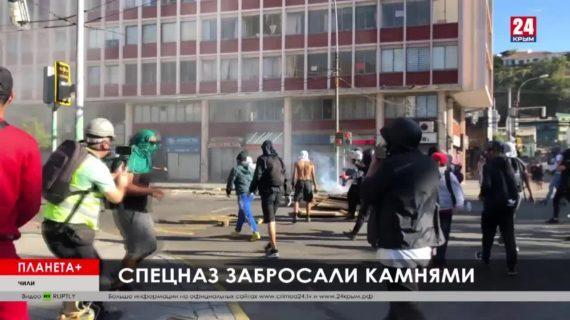 Планета +: Беспорядки в Чили, студенческие протесты в Таиланде, Варшавский стадион оборудуют под COVID-клинику