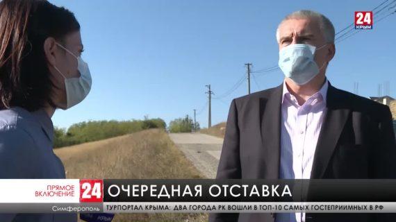 Аксёнов возобновил рабочие поездки по Крыму
