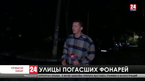 Новости восточного Крыма. Выпуск от 20.10.2020