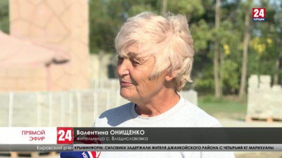 В Кировском районе в Крыму капитально ремонтируют Дома культуры