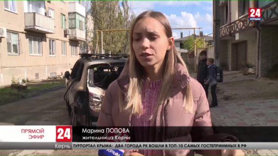 Новости Керчи. Выпуск от 20.10.2020