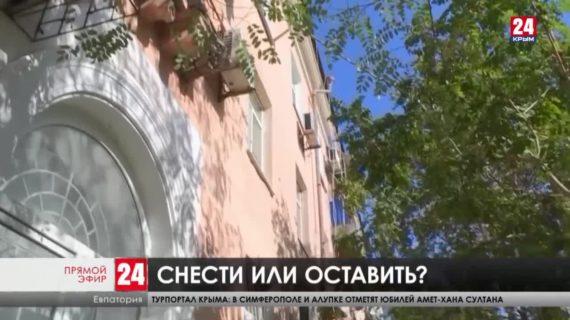 Новости Евпатории. Выпуск от 20.10.2020