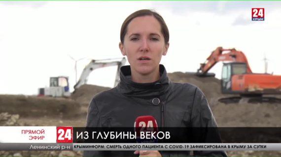В Ленинском районе на месте строительства тракта водоподачи обнаружили поселение времен Золотой Орды