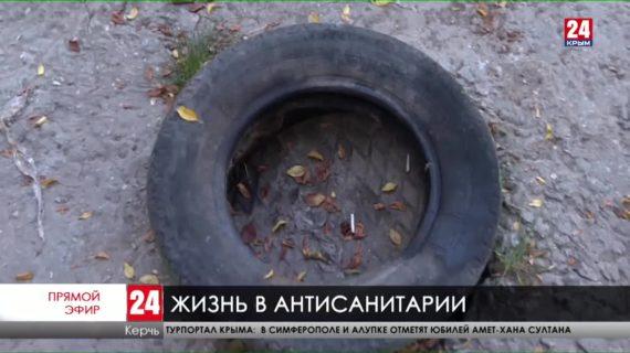Подъезды в многоэтажках на одной из улиц Керчи затопило нечистотами