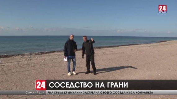 В селе Штормовое Сакского района жители выступают против строительства коттедж на берегу моря