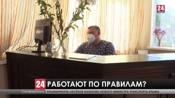 В Крыму обнаружили  6 отелей-нарушителей предписаний Роспотребназора среди ста проверенных